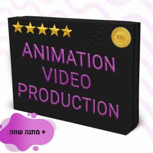 וידאו אנימציה